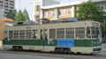 [広島電鉄700形電車]714号車