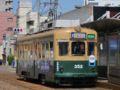 [広島電鉄350形電車]352号車