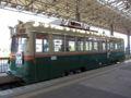 """[広島電鉄1900形電車]1909号車""""清水"""""""