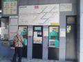 [広島電鉄]広電宮島口駅の乗車券販売機
