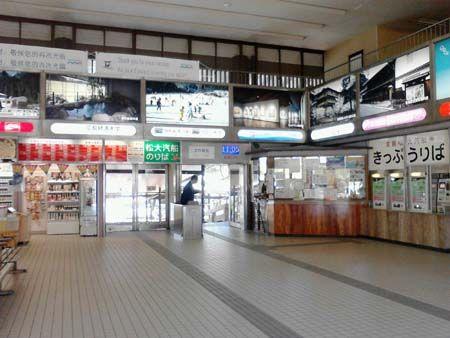 宮島松大汽船の出入口