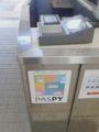 [JR宮島フェリー]PASPY・ICOCA カードリーダー