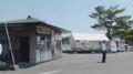 [厳島港]3号桟橋入口北側の乗船券売場