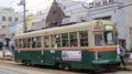 """[広島電鉄1900形電車]1903号車""""舞妓"""""""