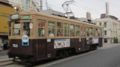 [広島電鉄750形電車]763号車