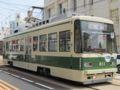 [広島電鉄800形電車]811号車