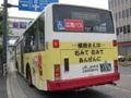 [広島バス]【広島200か13-76】727