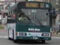 [ボン・バス]【広島200か・968】80044