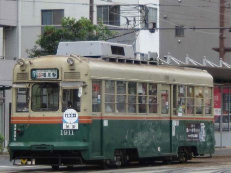 """1911号車""""祇園"""""""