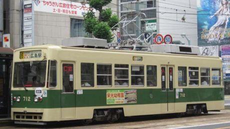 712号車