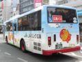 [広島バス]【広島200か10-52】220