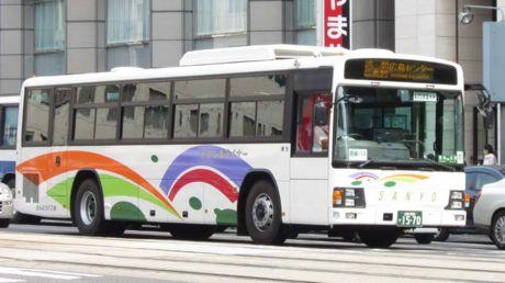 【広島200か15-70】
