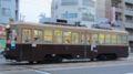 [広島電鉄750形電車]772号車