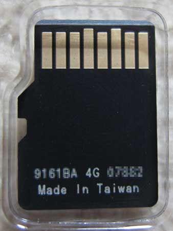 microSDHC TS4GUSDC6