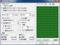 [Transcend]microSDHC TS4GUSDC6 読取 19.03 MB/s 書込 7.06 MB/s