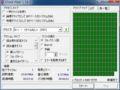 [Transcend]microSD TS1GUSD-2 読取 14.84MB/s 書込 6.37Mb/s