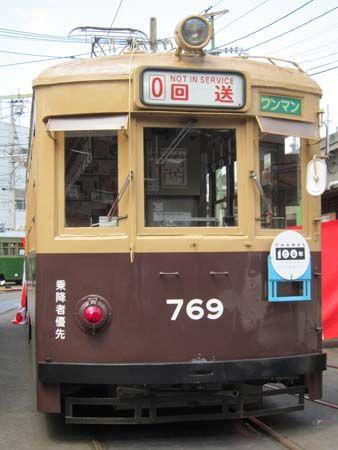 769号車