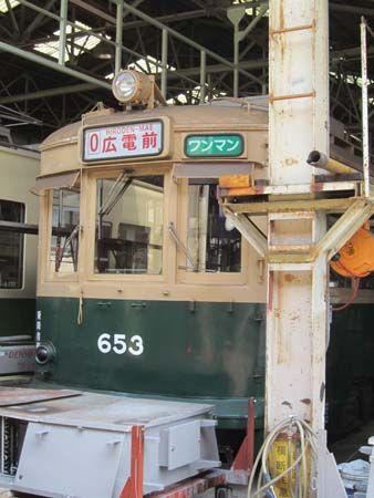 653号車