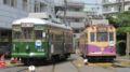 [広島電鉄570形電車][広島電鉄3000形電車]582号車 / 3004編成