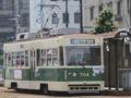 [広島電鉄700形電車]704号車