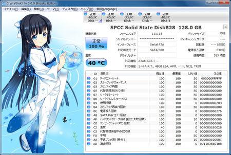 5.0.0 Shizuku Edition