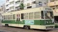 [広島電鉄700形電車]701号車