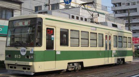 813号車