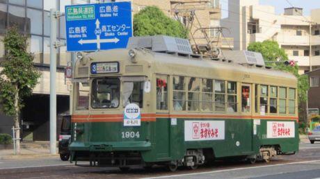 """1904号車""""かも川"""""""