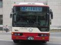 [広島バス]【広島22く42-83】505