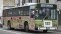 [広電バス]【広島22く33-78】64538