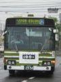 [広電バス]【広島22く29-94】79393