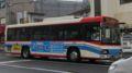 [芸陽バス]【広島200か11-80】