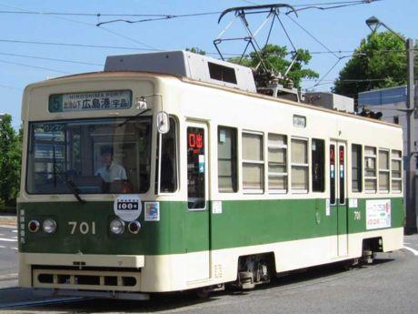 701号車