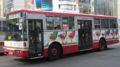 [広島バス]【広島22く41-14】172