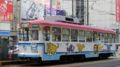 [広島電鉄1150形電車]1156号車