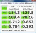 [Seagate]ST2000DM001-9YN164 2000.3GB RAID-1