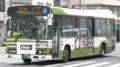 [広電バス]【広島200か・739】74674
