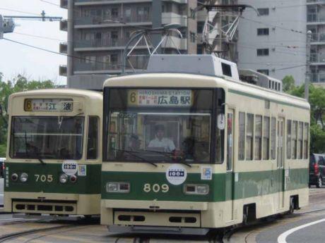 705号車 / 809号車
