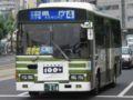 [広電バス]【広島200か・214】50116