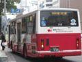 [広島バス]【広島200か・950】218