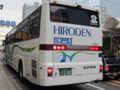 [広電バス]【広島230あ12-02】14629