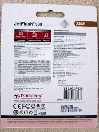 JetFlash 530 32GB TS32GJF530 パッケージ裏