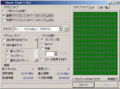 [Green House]Check Flash 1.16.2 読み書きテスト最小パターン GH-UFD32GN
