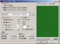 [Transcend]Check Flash 1.16.2 読み書きテスト最小パターン TS32GJF530