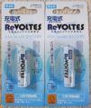[ダイソー]ReVOLTES 単4形ニッケル水素電池×2