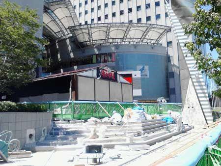 ふれあい広場 階段補修工事