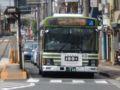 [広電バス]