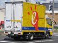 [デオデオ]トラック