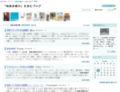 [はてなキーワード]「和泉多摩川」を含むブログ