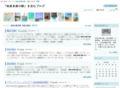 [はてなキーワード]「和泉多摩川駅」を含むブログ(すべて)